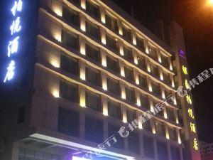 定邊銀泰柏悅酒店