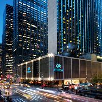 紐約市中心希爾頓酒店酒店預訂