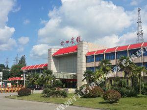 丹江口龍山賓館