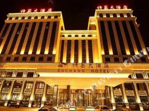 許昌大酒店