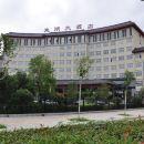 內鄉東湖大酒店