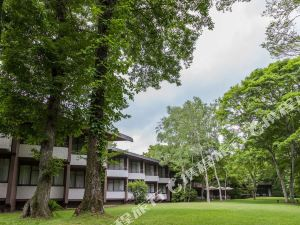 輕井澤鹿島森林酒店-大倉酒店集團(Hotel Kajima No Mori Karuizawa Okura Hotels&Resorts)