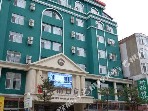 臨江江畔假日賓館