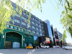 鄢陵海悅大酒店