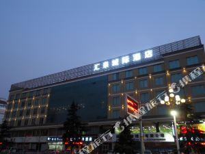 濟寧匯泉城際酒店