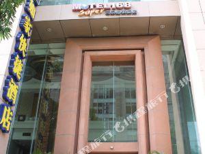 莫泰168(珠江新城廣州大道五羊邨地鐵站店)