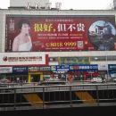 星程酒店(淮安清江商場店)