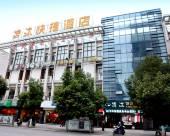 清沐連鎖酒店(巢湖人民路店)