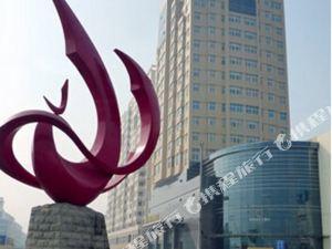廣水佰特國際大酒店