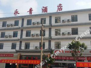 通海永青酒店