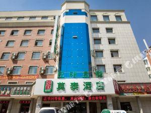 莫泰168(延吉局子街百貨大樓店)