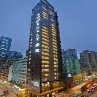 香港盛捷維園公寓酒店酒店預訂