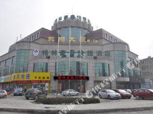 格林豪泰(青州東陽大廈店)