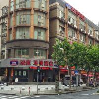 漢庭酒店(上海華師大店)(原華師大寧夏路店)酒店預訂