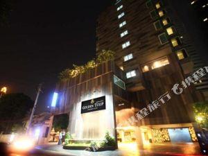 曼谷金色郁金香麥迪遜套房酒店(Golden Tulip Mandison Suites Bangkok)