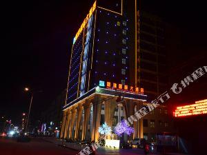 潢川明珠國際大酒店
