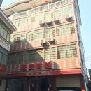 崇仁東安賓館