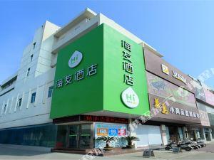 海友酒店(如東人民路店)