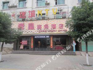 東安舜皇商務酒店
