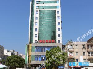 廉江棕藍海賓館