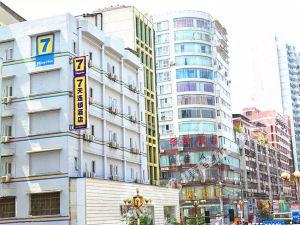 7天連鎖酒店(畢節中心城區電信大樓店)(原威寧路店)