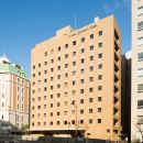 岡山三井花園酒店(Mitsui Garden Hotel Okayama)