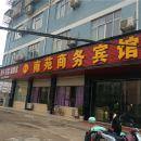 廣昌南苑商務賓館