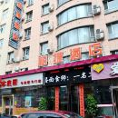 遼源柏捷酒店