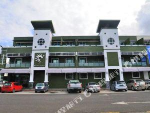 山打根肯辛頓酒店(Hotel Kensington Sandakan)