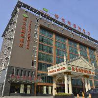 維也納國際酒店(上海國際旅遊度假區川沙路店)酒店預訂