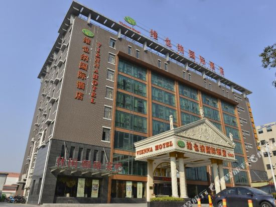 Vienna International Hotel (Shanghai International Tourism Resort Chuansha Road)