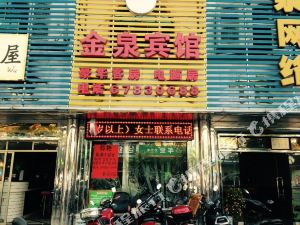 屯昌金泉賓館