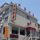 云台山云海酒店