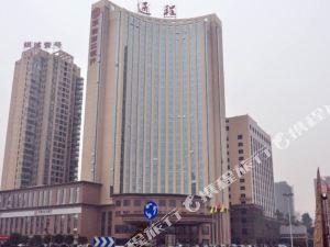 益陽通程國際大酒店