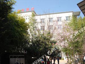 冕寧玉東酒店