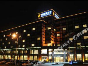 海寧香榭麗酒店