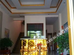 中寧悅祥賓館