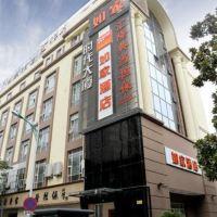 如家酒店(杭州四季青服裝市場慶春東路店)酒店預訂