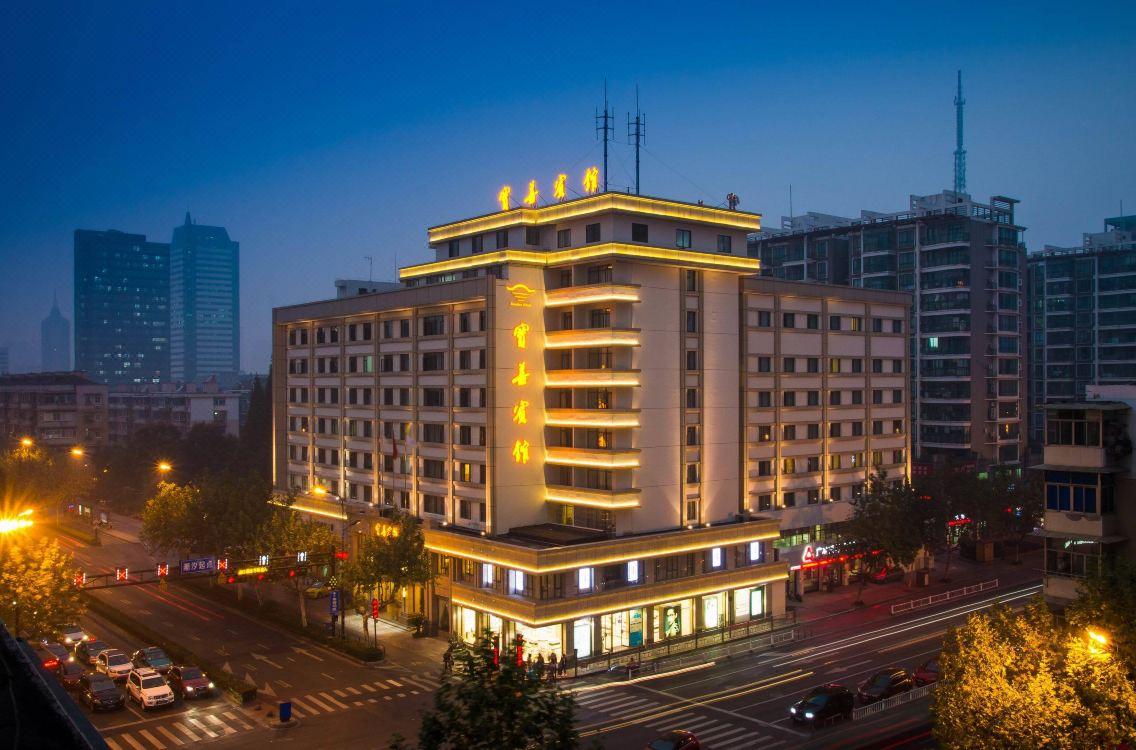 杭州寶善賓館Hangzhou Baoshan Hotel