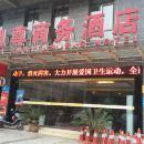 黔西凱尊精品酒店(原凱尊商務酒店)