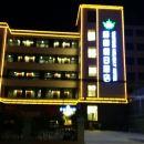 芒市梧桐假日酒店