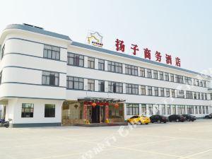 寧國揚子商務酒店