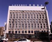 麗楓酒店(哈爾濱哈西火車站萬達廣場店)