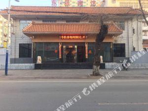 寧安東晟賓館