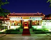 北京崇學山莊