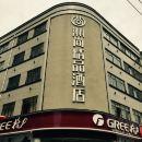 橫峰洲尚精品酒店