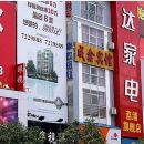 荔浦成鑫賓館