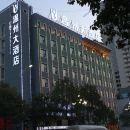 織金溫州大酒店