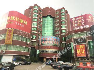 豐城今日商務大酒店