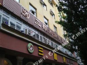 三顆米快捷酒店(遂寧北門店)